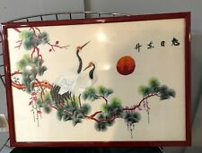 Vintage framed Chinese Embroidered Silk Wall Hanging - Morning has Broken