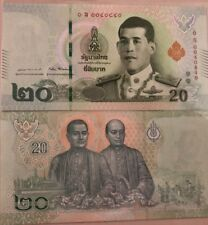 Thailand 20 Baht Nd 2018 P New King Rama X Replacement S Prefix 1st Type Unc