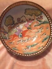"Vintage Beautiful Large 10"" Bowl Hunting Scene Andrea By Sadek"