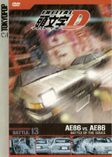Initial D: Volume 13 (DVD,2005)