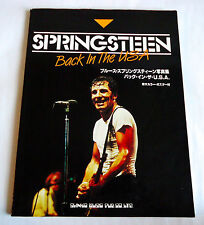 Bruce Springsteen Back In The Usa Japan Photo Book 1984 w/Poster Rare Htf (r)
