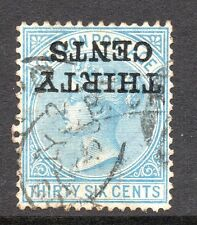 Colony Error, Variety Ceylon Stamps (Pre-1948)