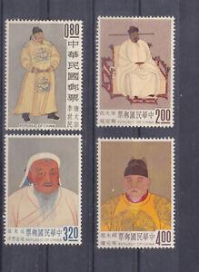 ROC 1962 Sc 1355/8 four Emperoes,set ,mint no gum       s472