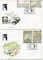 LAOS STAMP 2001 STORKS BIRDS THAIPEX'01 PHILA NIPPON'01 SOUVENIR SHEET SET 2 FDC