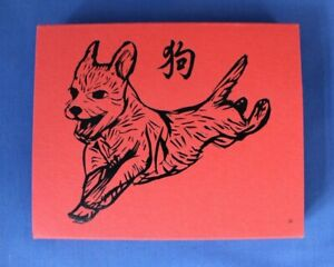 """2018 Gold 1/10oz £10 coin """"Year of the Dog"""" in Card Box with COA"""