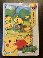 Pikachu #1 Pokemon Card Japanese Anime Carddass Free shipping