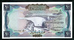 Iraq (P60) 10 Dinars 1971 UNC