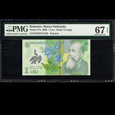 Romania Banca Nationala 1 Leu 2005 PMG 67 Superb GEM UNC EPQ P-117a TOP POP