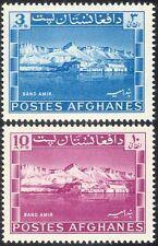 Afghanistan 1961 Tourism/Bande Amir Lake/Mountains/Nature 2v set (n28834)