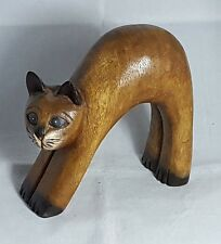 Beautiful  Wooden Carved Cat. Height: 16.5  cm and Width 16 cm.