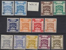 Palestine EEF 1918, Early Israel, MNH , SC#2-14, Sg#3/15