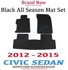 OEM 2012-2015 Honda Civic Sedan Black All Season Weather Mats ( 08P13-TR0-???)