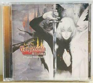 Castlevania DAWN OF SORROW Soundtrack CD Dracula Original Game Music Konami