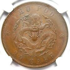 1903-17 China Empire 20C Coin - Certified NGC MS63 (BU UNC) - Rare!