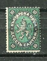 Bulgaria 1879 Sc 2 Mi 2 Used Cv 200 euro 5112