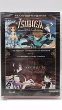 Clamp Double Feature - Tsubasa The Movie / Holic The Movie DVD - Sealed! New