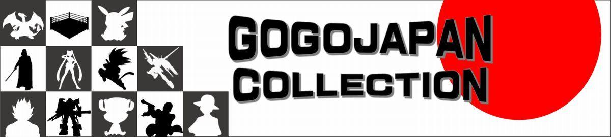 gogojapan-collection