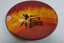 """ANITA HARRIS ART POTTERY – ORIENTAL CHARGER - SIGNED TRIAL PIECE – 9.75"""" / 25CM"""