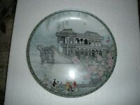 art plate Marble Boat First issue Ching-te Chen China Scenes from the Palace