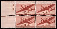 US Scott C28  Plate Block 2x2 Mint NH OG     Lot P629