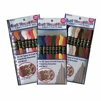 Lot of 3 Sewing Patch Craft Thread/Floss, 8 Count per Lot (Asstd Color)
