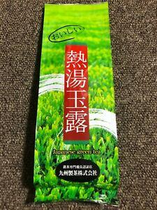NETTOU Gyokuro Matcha Japanese Green Tea Leaf Sencha Ocha 100g MADE IN JAPAN