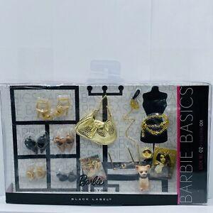 Barbie Basics Accessory Pack 02 001 gold wt pet puppy Excellent Black Label