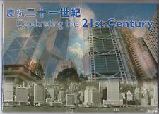HONG KONG MNH STAMP PRESENTATION PACK 2000 CELEBRATING THE 21ST CENTURY SG 1039