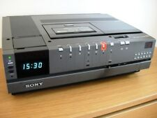 Sony Betamax SL-C7UB Video Recorder - Excellent Condition - New Heads Fitted