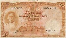 Thailand  10  Baht  1948  P 71b  Series  I/7  Sign. # 28  Circulated Banknote