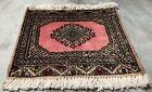 Hand knotted Vintage Pakistan Bokhara Jhaldar Wool Area Rug 1 x 1 Ft (3780 KBN)