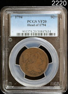 1794 CAP BUST LARGE CENT PCGS CERTIFIED VF 20 RARE NO PROBLEM COIN #2220