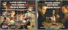 Vladimir Dashkevitch Sherlock Holmes Cinema Symphony Soundtrack CD Album