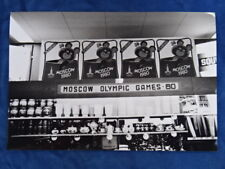 PHOTO - MASCOTTE OLYMPIQUE / Olympic mascot - 1980 MISHA - OURS / Bear