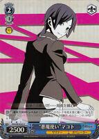 Devil Survivor 2 Makoto Sako Rubber Phone Strap NEW