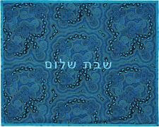 Challah bread cover. Australian Aboriginal art. Shabbat. Judaica. Jewish.