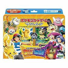Pokemon Japanese Ash vs Team Rocket Pikachu GX & Mimikyu GX Deck Battle Set Box