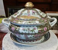 Chinese Rose Medallion Large Soup Tureen & Underplate!! Beautiful