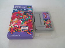 >> PUZZLE DE PON NINTENDO SFC SUPER FAMICOM JAPAN IMPORT BOXED! <<
