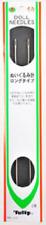Tulip DEN-032 Doll Needles Long (2 pcs / 1.09 x 177.8mm)