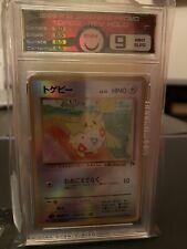 1999 Pokemon Japanese Promo Southern Islands Togepi R.I. Reverse Holo – Mint 9