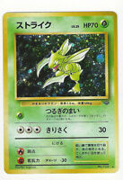 CCG 257 Pokemon Scyther Foil aus Dschungel Set Japan