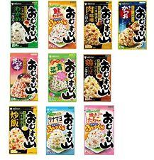 Mizkan, Omusubiyama, Seasoning for Rice Ball, Omusubi, Furikake, Japan