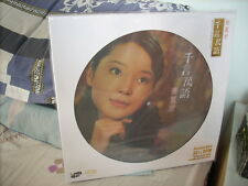 a941981 Teresa Teng Life Records Picture Lp 鄧麗君 千言萬語 Best Made in UK