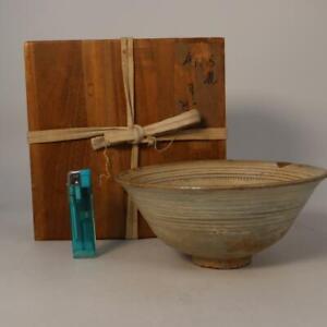 Korean Antique Hakeme Mishima Bowl Inlaid Early Joseon Period w / box KRS49