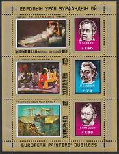 MONGOLIE BLOC N°57** Bf  Tableau Goya, Gauguin, Van Gogh, 1978 MONGOLIA MNH