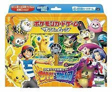 Pokemon Card Game SMD Sun & Moon 30 Deck Match-up Set Ash VS Rocket Japan