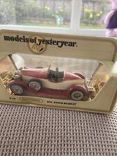 Matchbox Models Of Yesteryear Y -14 1931 Stutz Bearcat
