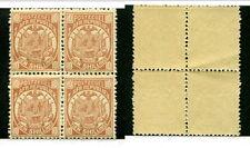 MNH Transvaal Block of 4 #134 (Lot #10801)
