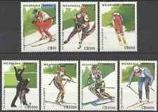 Timbres Sports d'hiver JO Nicaragua PA1293/9 ** lot 2776
